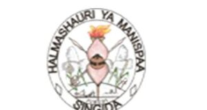 73 Applicants Called For Interview Singida MC