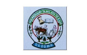 Job Vacancies at BAHI District Council