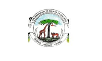 14 Applicants Called For Interview Sikonge District Council